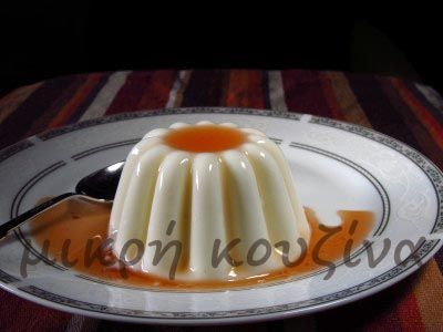 μικρή κουζίνα: Πανακότα-Ιταλική εβδομάδα