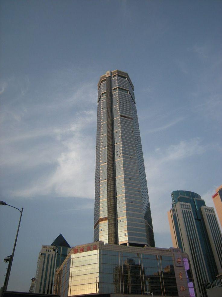 30. SEG Plaza in Shenzhen, China 1168 ft