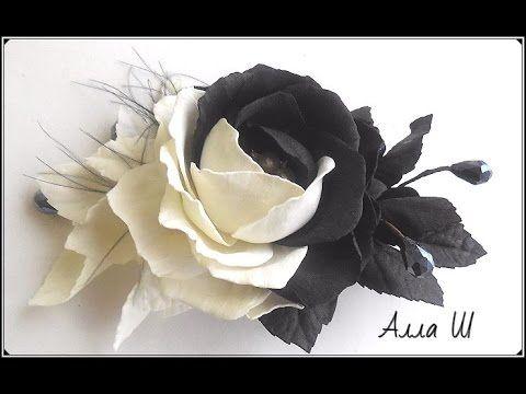 МК Роза из фоамирана с плоским основанием и интересной сборкой. - YouTube