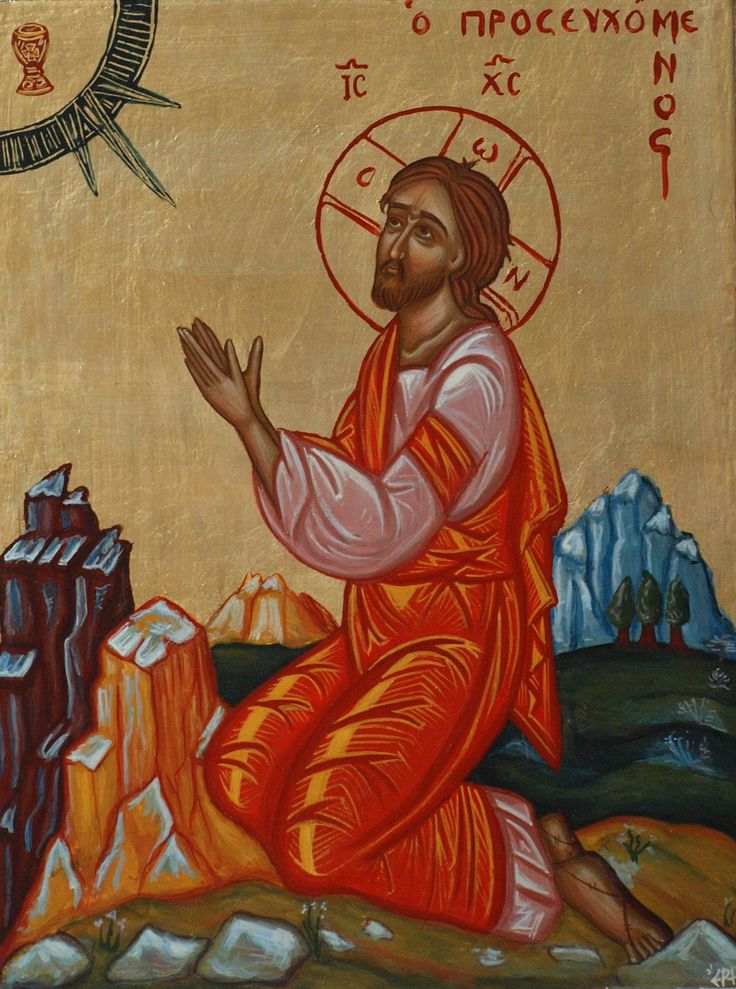 Jesus praying contemporary byzantine icon- Agony of Christ in the Garden of Gethsemane holy iconography of Greece