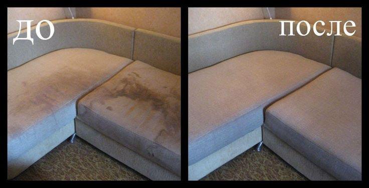 Отличное средство для чистки мебели и пятен в салоне автомобиля, а также очистки домашней мебели! Натуральная химия - делаем своими руками...