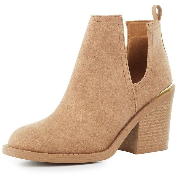 Qupid Side-Slit Ankle Booties (1.420 RUB) via Polyvore featuring shoes, boots, ankle booties, tan, thick heel booties, synthetic boots, qupid boots, chunky high heel ankle boots и wide width boots
