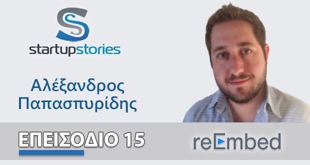 Startup Stories - Episode 15