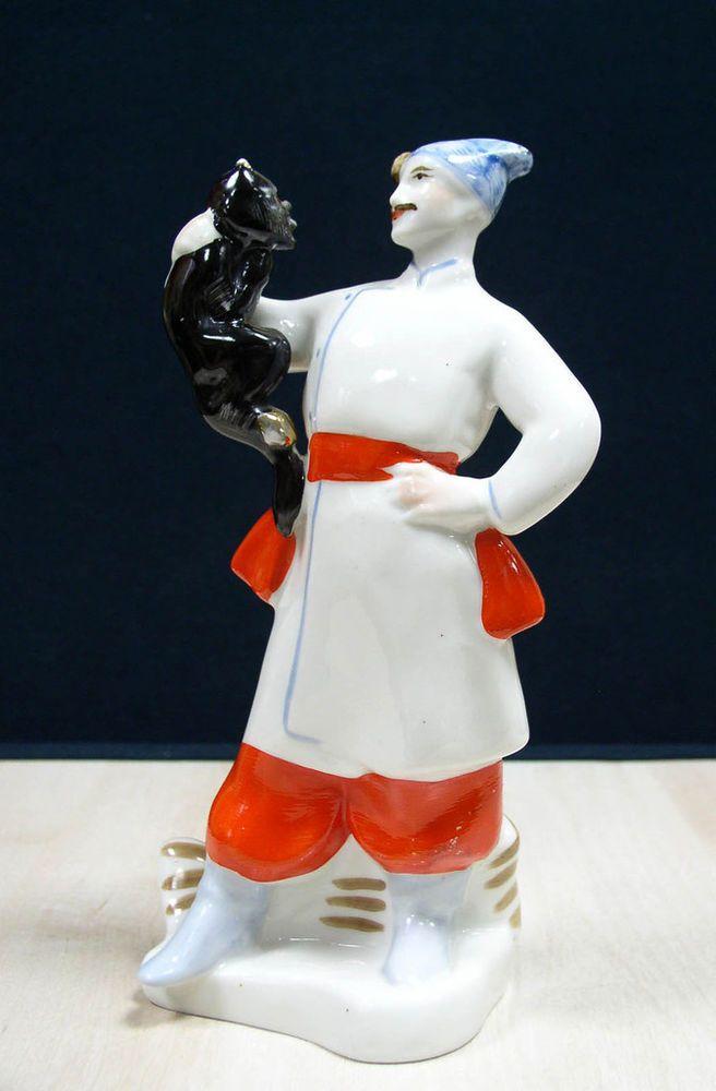 EXCELLENT Soviet porcelain figurine Kozak Vakula  USSR