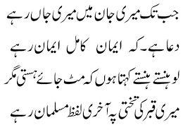 Image result for faiz urdu poetry wallpapers