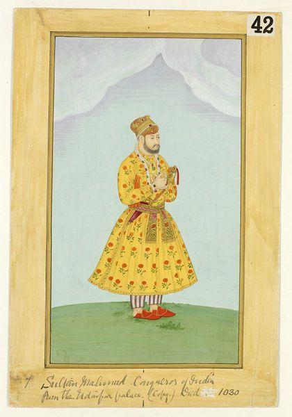 Sultan Mahmud
