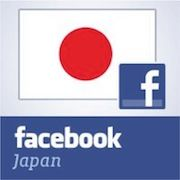 Fb Invests In Asia #Internet