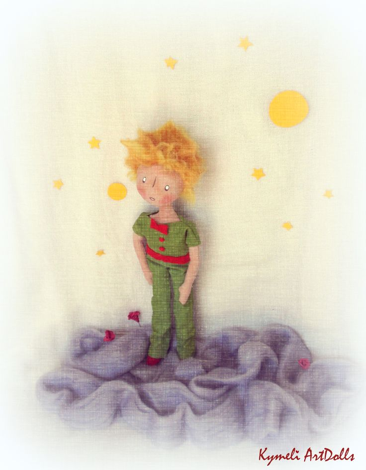 'Little Prince'  Collectible ArtDoll  - 29cm