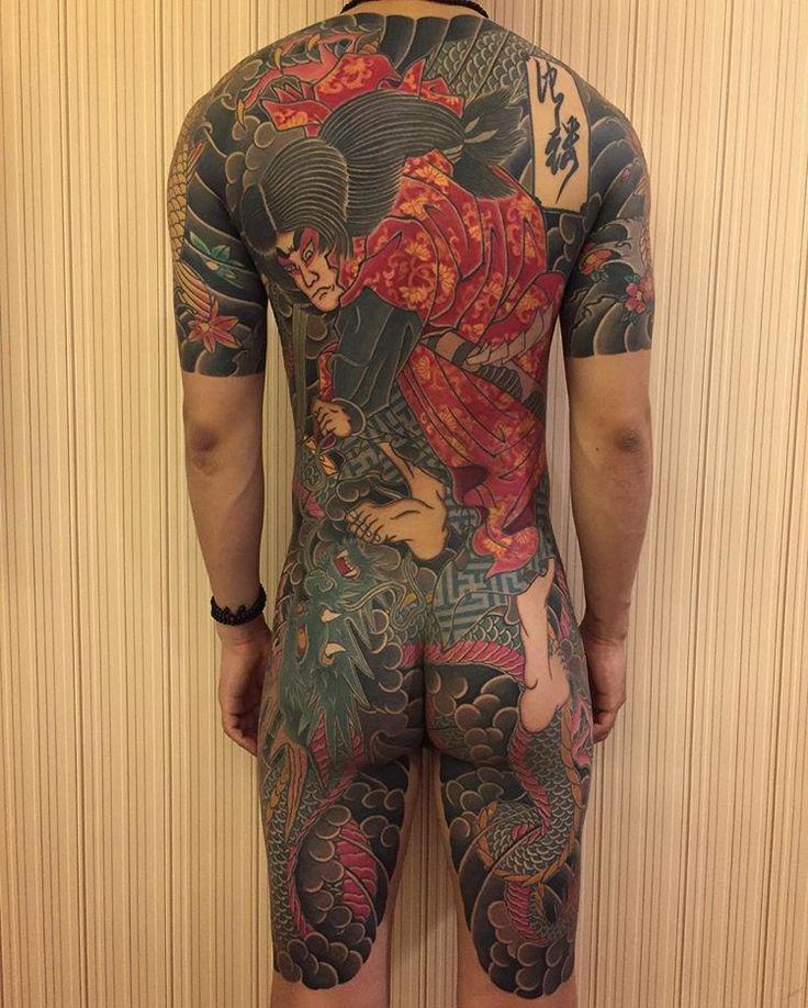 1002 Best Japanese Full Body Tattoo Images On Pinterest: 1027 Best Japanese Full Body Tattoo Images On Pinterest