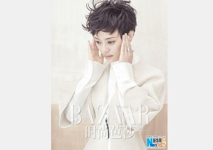 sun li | Chinese actress Sun Li poses during a photo shoot for Harper's Bazaar ...