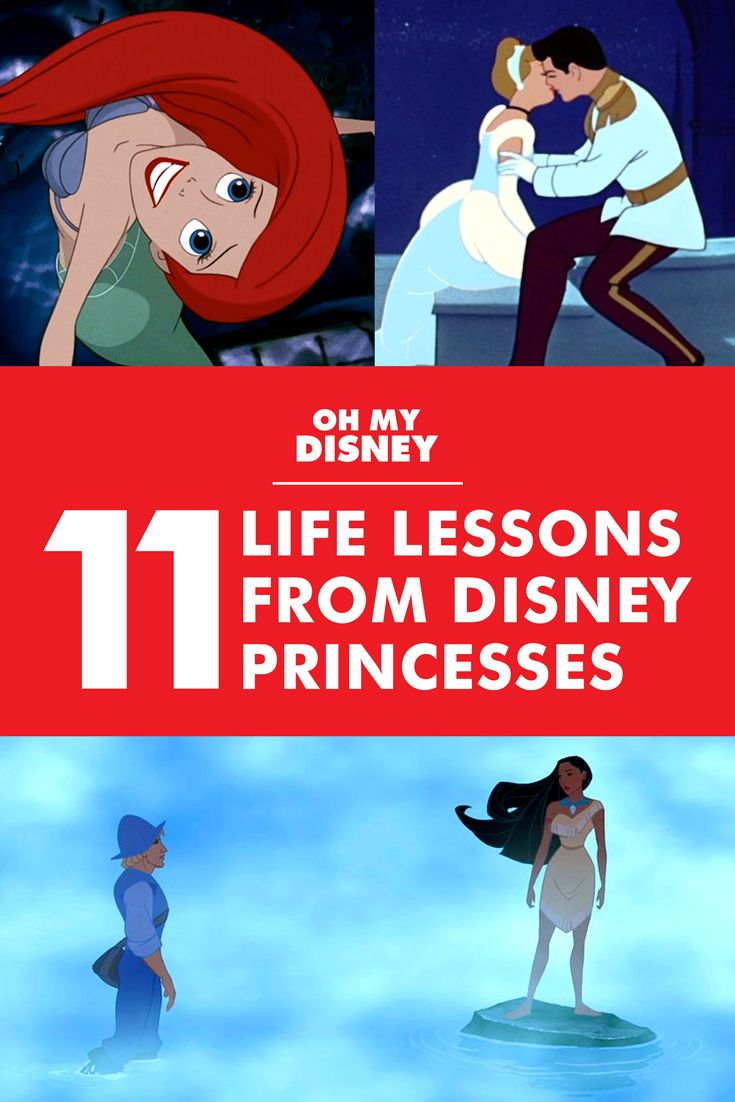 11 Life Lessons From Disney Princesses