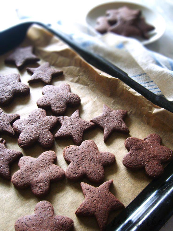 можно фото рецепт печенья шоколадного результат