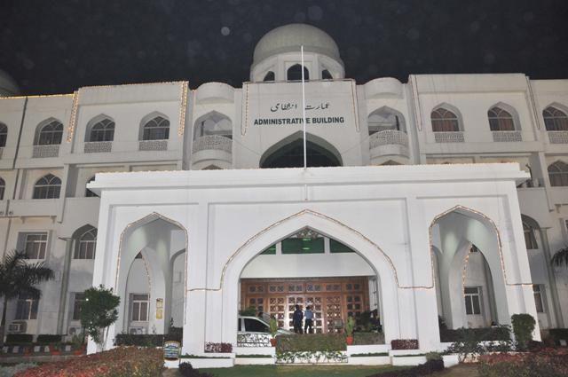 Best Urdu Medium Schools in Kurnool