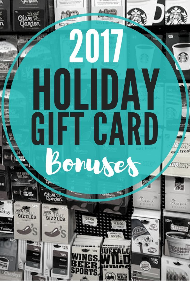 Giant Holiday Restaurant Gift Card Promotions Roundup 2017