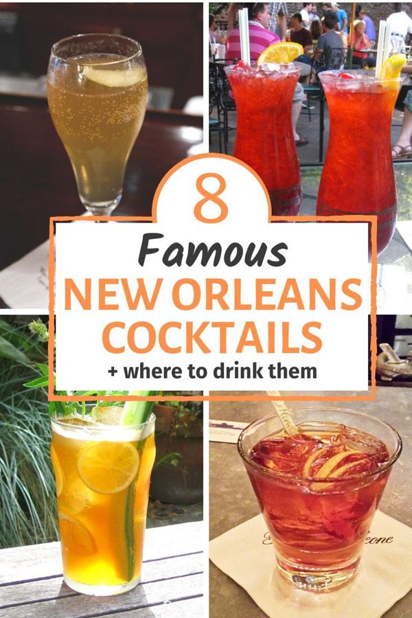 Famous New Orleans Cocktails You Must Try And Where New Orleans Recipes New Orleans Drinks Famous Drinks