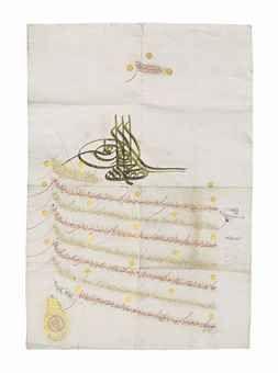 Ottoman firman of Sultan Mustafa III (r. 1757-74) | Ottoman Turkey, dated 7 Rabi' II AH 1177/12 July 1763 AD