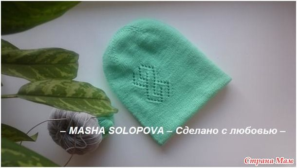 Двойная шапочка - Вязание - Страна Мам