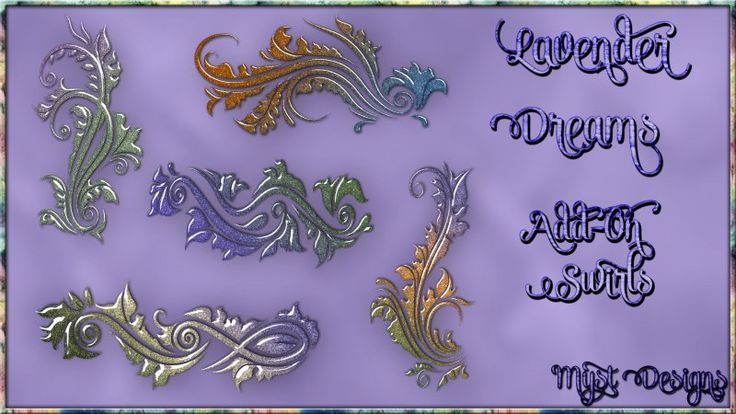 Lavender Dreams Swirls