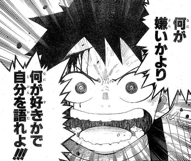 アニメ・漫画キャラクターの名言集まとめ - curet [キュレット] まとめ