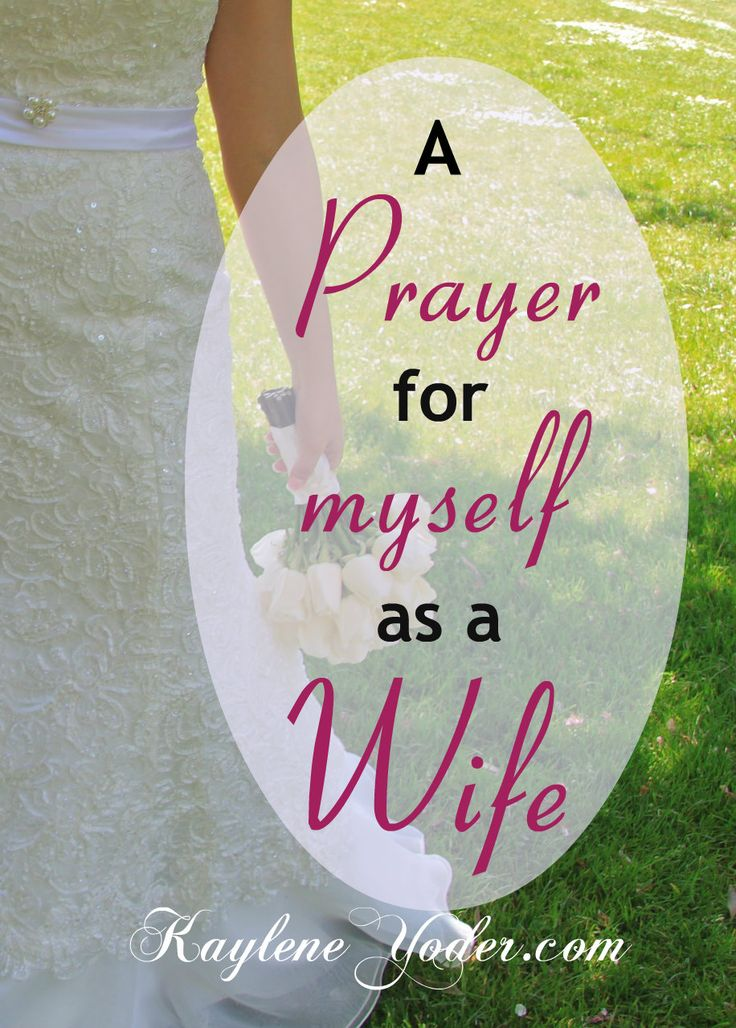 Father, make me the wife of my husband's dreams. Work in me and make me new. Amen. #40prayers #prayer #marriage