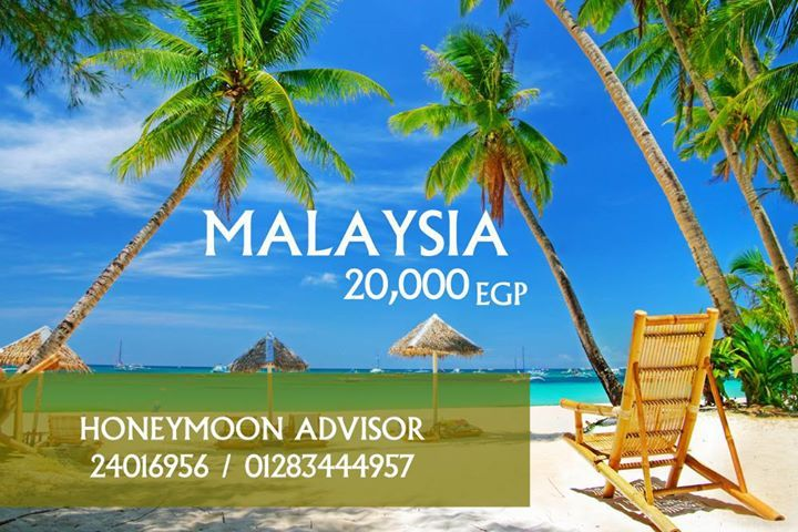 MALAYSIA LUXURY OFFER 20,000 EGP per Couple 7 Days / 6 Nights Malaysia NOT Required Visa ------------------------------------------------------------------------------------ Including: International Air Tickets Domestic Air Ticket 3 Nights in a 5* Private Pool Villa 3 Nights in a 5* Hotel, Kuala Lumpur All Transfers Daily Breakfast All Taxes & Service Charges ------------------------------------------------------------------------------------- Contact us: 24016956 / 01283444957 whats App…