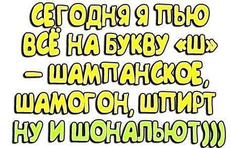 Азохнвей! Общество БЕСПЛАТНЫХ анекдотов. | ВКонтакте