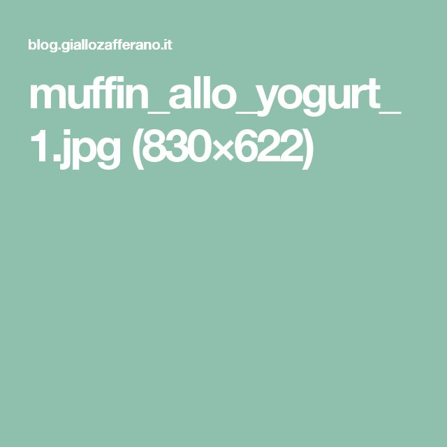 muffin_allo_yogurt_1.jpg (830×622)