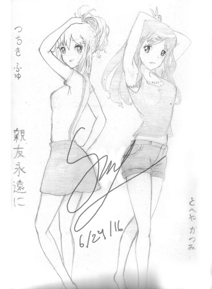 Best friend forever by Tsuchikiyo