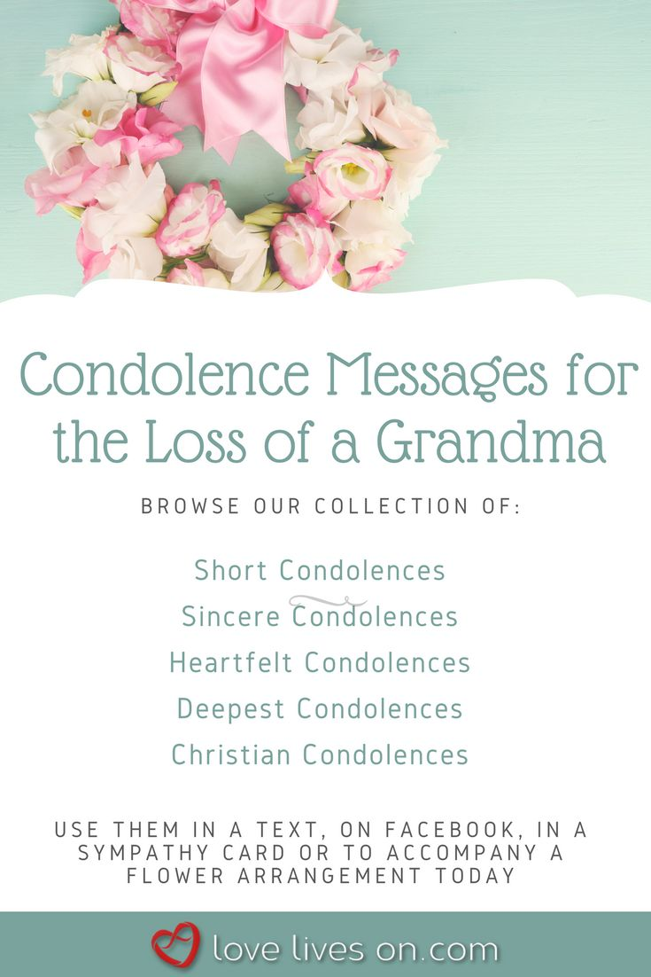 Sympathy Message Sympathy Messages Sympathy Message For Loss
