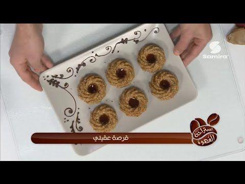 Samira tv g teau youtube - Samira tv cuisine youtube ...