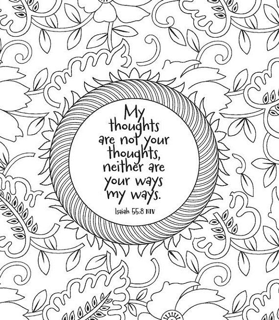 New Inspirational Adult Coloring Book For I Know The Plans