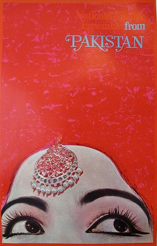 1973 Original Pakistani Contemporary Poster - Pakistan National Dance Company Drawing