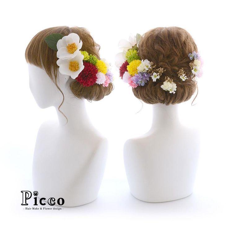 Gallery 352 . Order Made Works Original Hair Accessory for SEIJIN-SHIKI . ⭐️成人式髪飾り⭐️ . 落ち着きのあるイエローカラーの振袖に合わせて、二輪咲きの白椿をメインにした上品な和スタイル✨ パステルを組み込んだ優しいマルチカラーのマムと小花に、バックにほどこしたゴールドのかすみ草が魅力的 . . . #Picco #オーダーメイド #髪飾り . #椿 #マム #上品な #大人可愛い #成人式ヘア . デザイナー @mkmk1109 . . . . . #成人式 #成人式髪型 #振袖 #前撮り #和スタイル #袴ヘア #和装ヘア #マルチカラー #成人式ヘア #霞草 #挙式 #披露宴  #ヘアアクセ #ヘッドアクセ #ヘッドドレス #花飾り #造花 #hairdo #kimono #marry #japaneses
