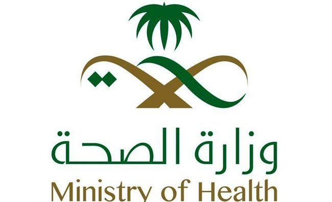 """Health Ministry receives global award for diabetes awareness campaign http://betiforexcom.livejournal.com/26985629.html  Author:ARAB NEWSSat, 2017-07-29 03:00ID:1501282873241366400JEDDAH: The Ministry of Health has won """"The Creative Floor Healthcare Award 2017"""" for its diabetes awareness campaign which was implemented in November 2016. The prize was received by the director of awareness at the ministry, Anas Al-Humaid at a ceremony held on Thursday in London. The award honors the most…"""
