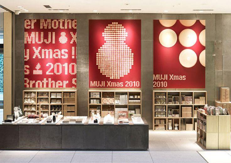 MUJI XMAS 2010 - Daikoku Design Institute  Large images as part of shop fixtures