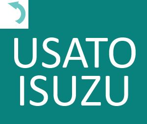 ISUZU used vehicles: a new area online for your announcements!