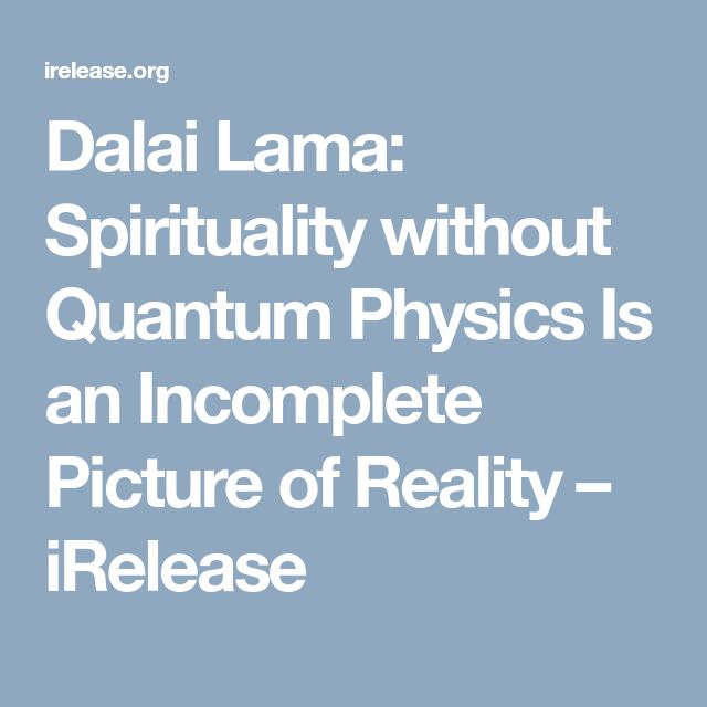 Dalai Lama: Spirituality without Quantum Physics Is an Incomplete Picture of Reality – iRelease
