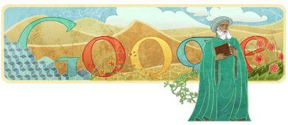 Google Doodle: Ibn Khaldun