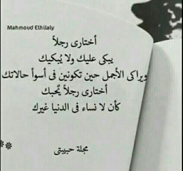 Mostafa Elattfy On Twitter من يحبك 0