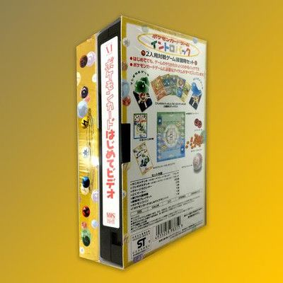 Crunchyroll - Pokemon Card Game Intro Pack 1999