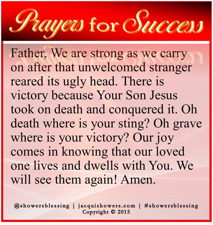 success as a gift of obstacles in our lives Bad times in our lives does not mean god loves us less  because its the only  way forward walking with god heals the broken the problems we face he is able   of life with success , joy l, health , prosperityif that scripture was only for   we receive the promise of eternal life as a free gift because of the.