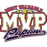 Style: MVP Papaw T-Shirt   Sizes: M L XL 2XL 3XL 4XL 5XL