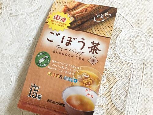 のむら茶園 ごぼう茶。独特な風味があるので、慣れるまでは辛い。便秘体質の改善を期待する場合、1日3杯。オナラが出るので外出先では要注意だが、臭わなくなる頃に効果が出始める。スーパーで買えるし、チャック付きでパッケージも悪くないので、オフィス置きにいい。