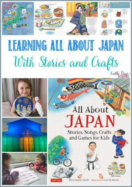 We love Japan in our home! My children have learned a lot, but still they crave more. All About Japan is a wonderful book with a wealth of information.