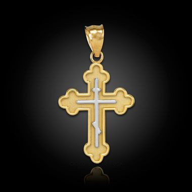14K Rose Gold Polished Cross Charm Pendant