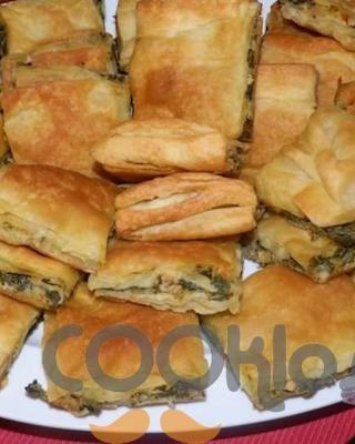 Ποντιακή πίτα με σέσκουλα - Pontiaki pita me seskoyla