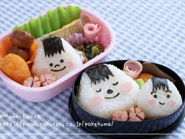 幼稚園の子供用お弁当☆可愛い簡単おにぎり