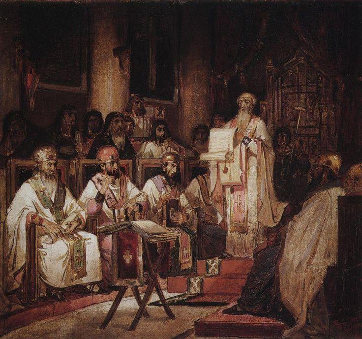 Неаполь. Второй Вселенский Константинопольский Собор.  1876