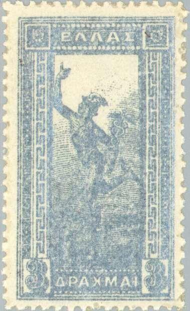 Γραμματόσημο: Hermes (Ελλάδα) (Ερμής) Mi:GR 137,Yt:GR 158