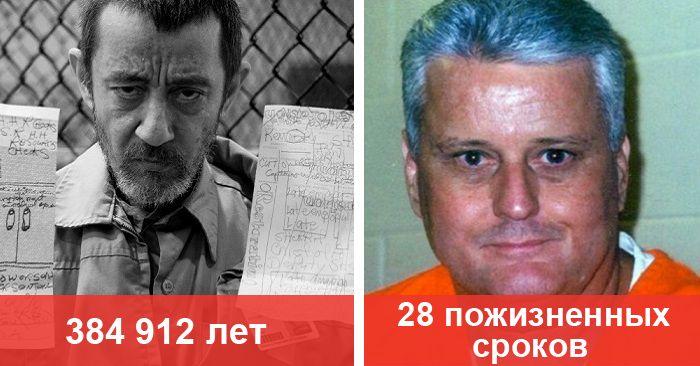 10 самых больших тюремных сроков в мире, которые не укладываются в голове - http://wuzzup.ru/10-samyih-bolshih-tyuremnyih-srokov-v-mire.html